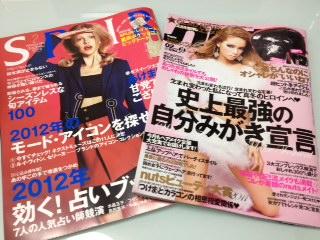 magazine.JPG