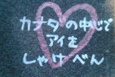 20090806145001.jpg