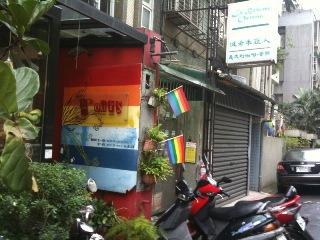 gaycafe.jpg