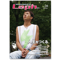 laph04.jpg